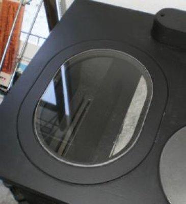 Glaskeramikeinsatz für den Idun 1