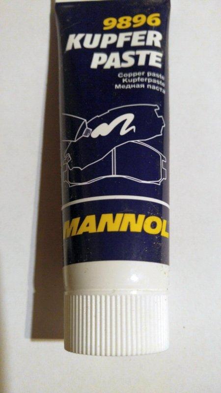 Kupferpaste Mannol 50 gr   Grundpreis: (EUR 7,00 / 100 g)