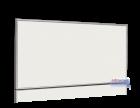 Infranomic Glasheizung Frame-Line  900 W